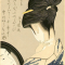 Bellezza femminile e ukiyo-e